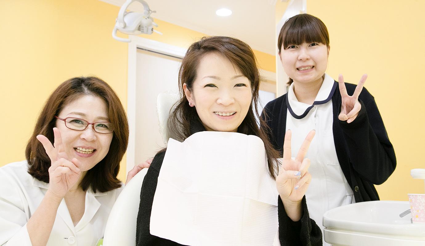 笑顔を大切にする職場